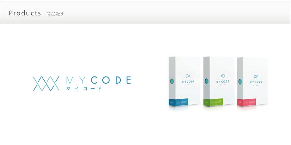 mycode