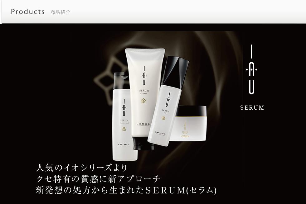 serum_top